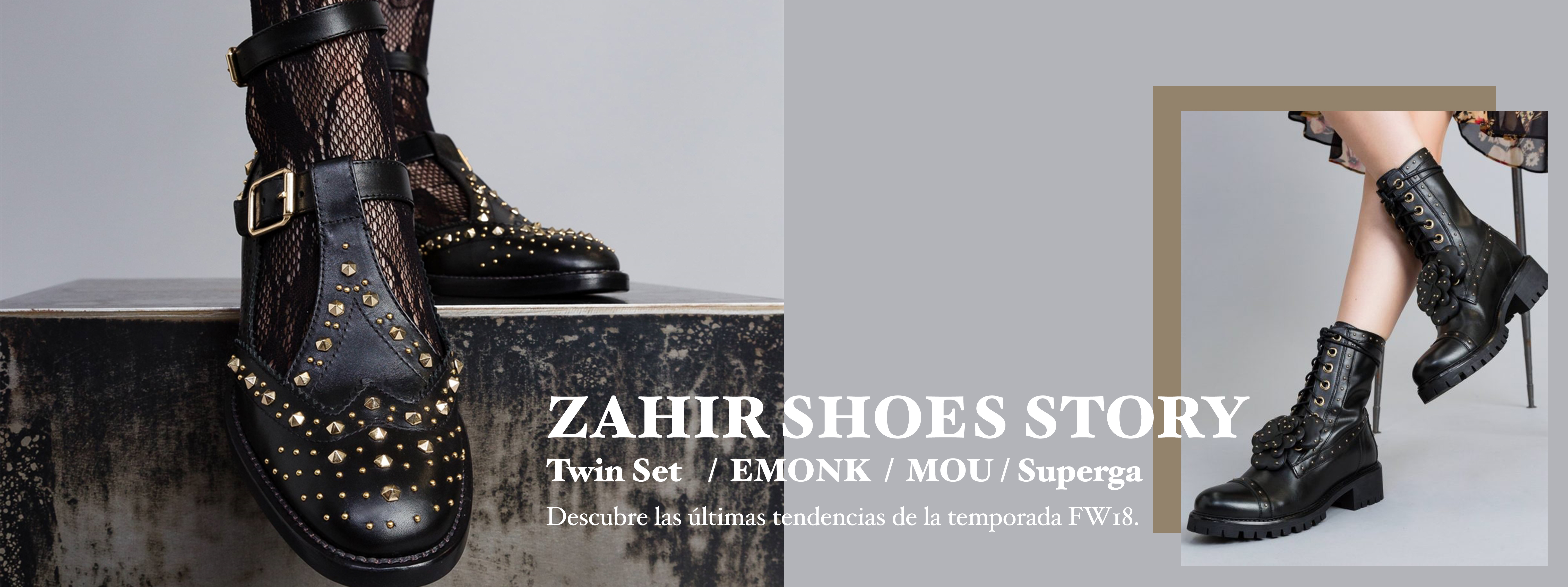 shoes_story